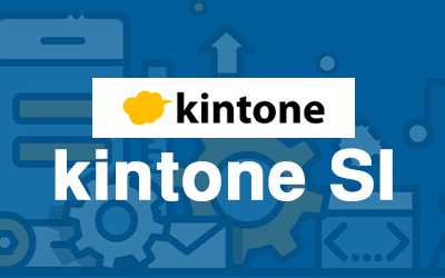 kintone SI